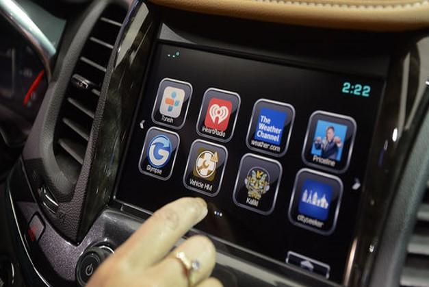 use onstar to unlock vehicle service